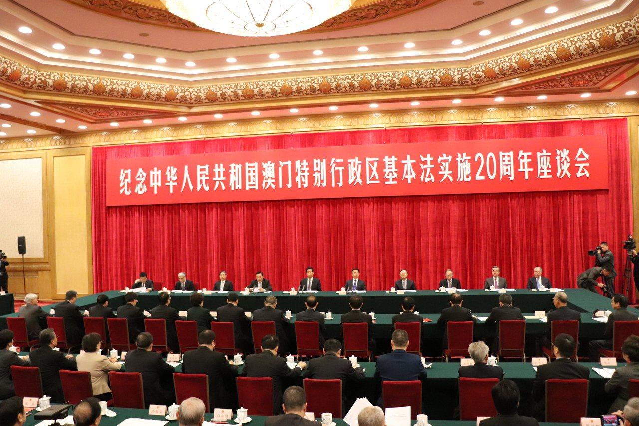 「紀念中華人民共和國澳門特別行政區基本法實施20周年座談會」今日上午在北京舉行。...