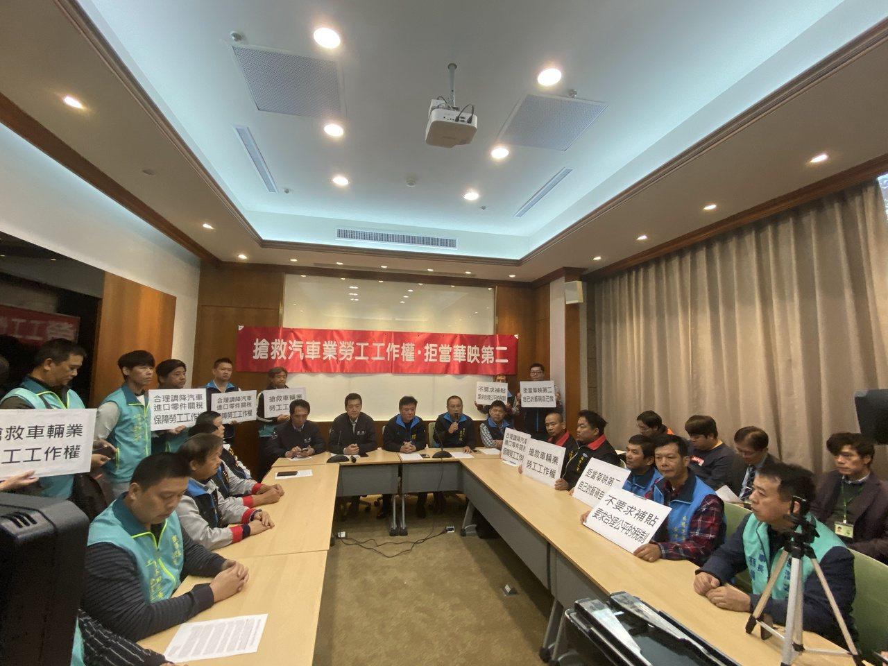 汽車勞工代表要求政府正視30萬勞工工作權。 記者邱馨儀/攝影