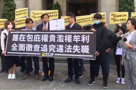 李佳芬家族砂石案 黃國昌赴監院舉發包庇追究失職