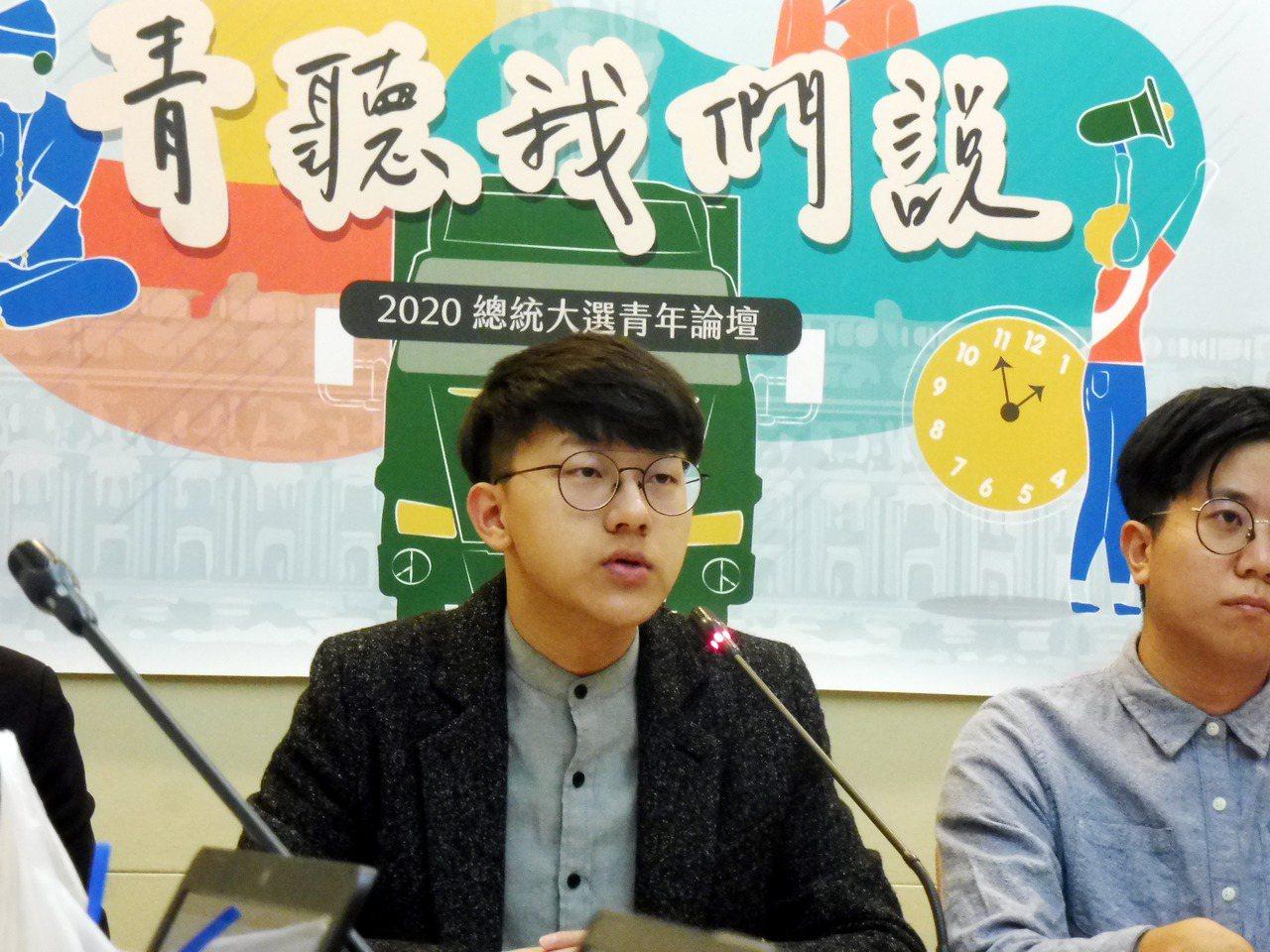 台灣青年民主協會理事長林彥廷。記者賴于榛/攝影