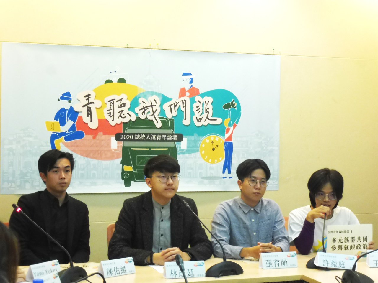 台灣青年民主協會等青年團體今舉行記者會公布問題。記者賴于榛/攝影