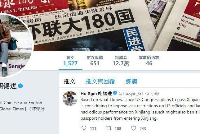 環時爆料 中國將反擊禁持美國外交護照者進入新疆