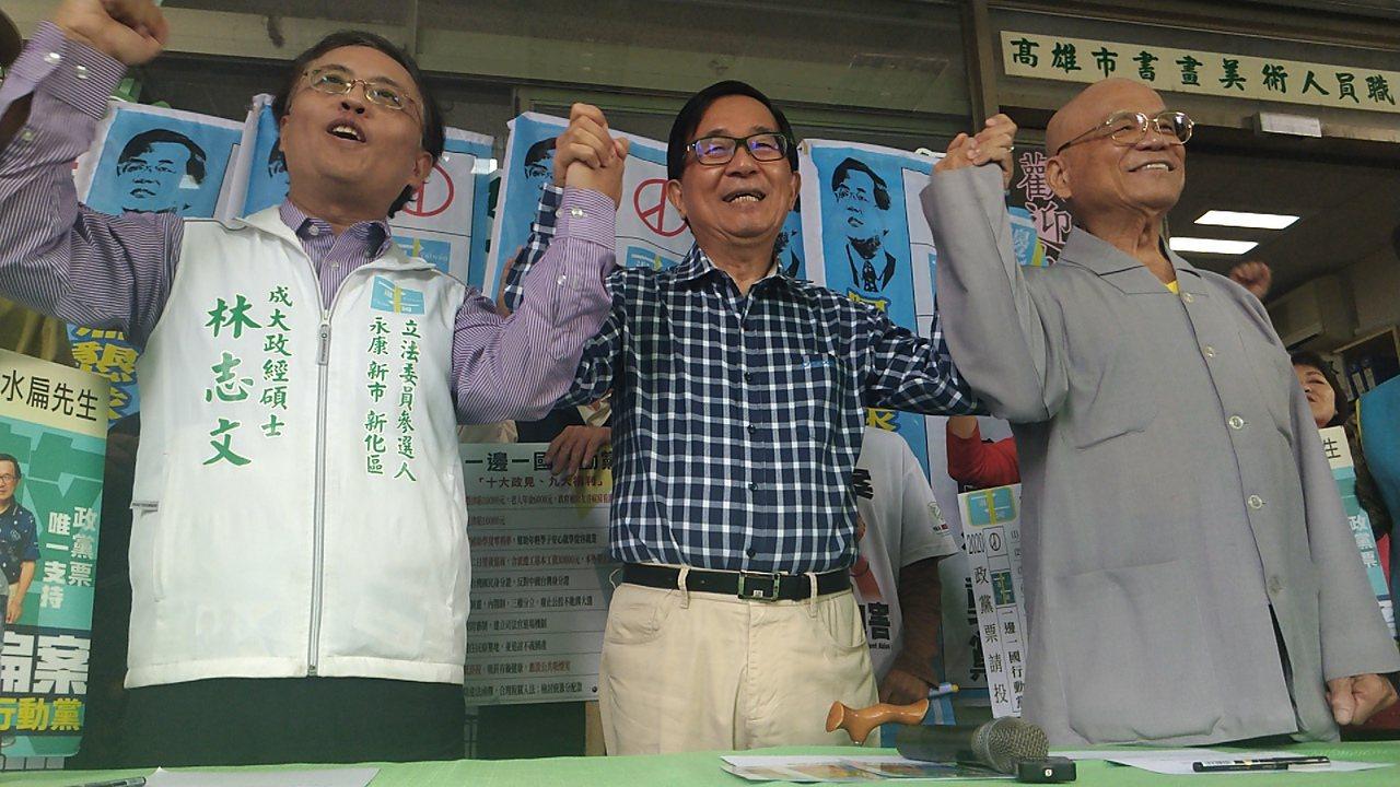 前總統陳水扁。記者蔡孟妤/攝影