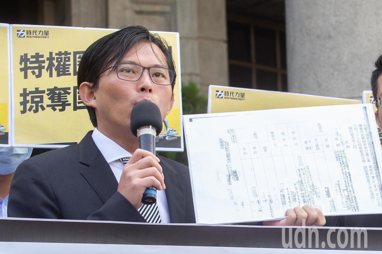 立法委員黃國昌今天上午赴監察院遞案要求調查雲林砂石場圈地案,拿出變更申請書表示在...