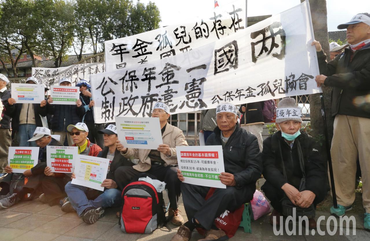 經濟部所屬國營事業中油、台電、台糖、台灣自來水公司等退休員工組成「公保年金孤兒協...