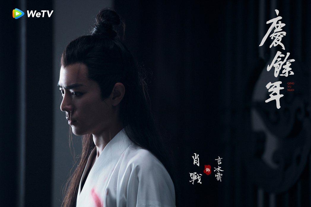 肖戰演出「慶餘年」備受粉絲期待。圖/WeTV提供