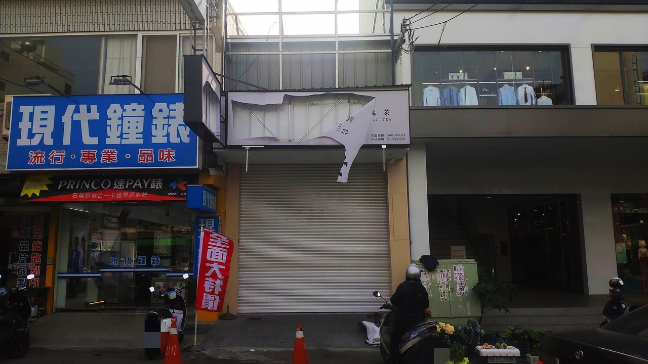 記者實地走訪,店家已經將招牌拆除。記者李京昇/攝影