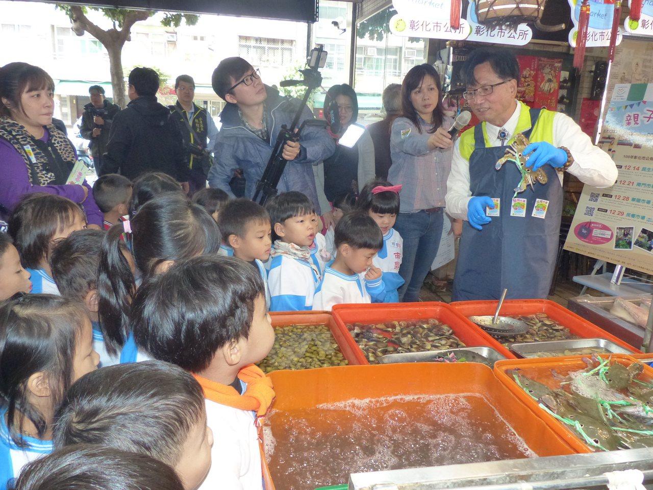 彰化市長林世賢教導小朋友如何選購新鮮螃蟹。記者劉明岩/攝影