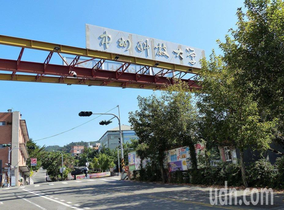 中州科大爆出論文偏題,工程技術研究所從109年無限期停招。圖/聯合報系資料照片
