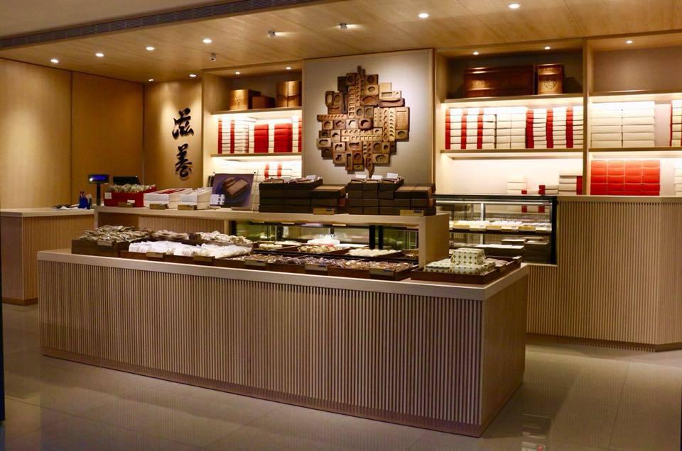 「滋養豆餡鋪」是大稻埕迪化街打卡知名據點。圖/滋養製菓 提供