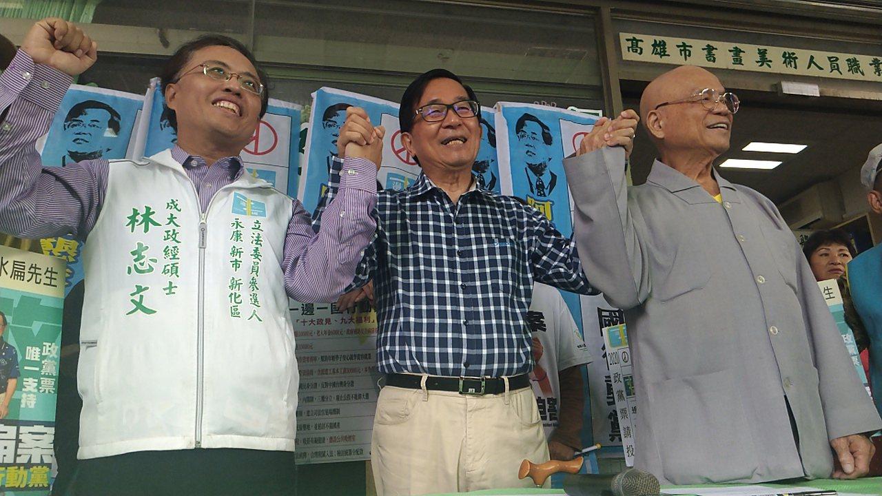 前總統陳水扁(中)。記者蔡孟妤/攝影