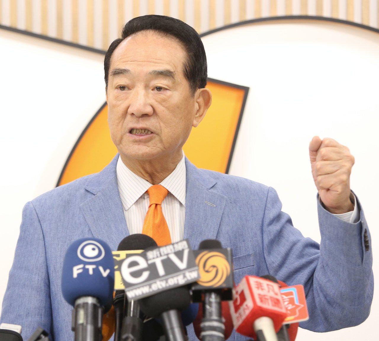 親民黨總統參選人宋楚瑜(左)。聯合報記者侯永全/攝影