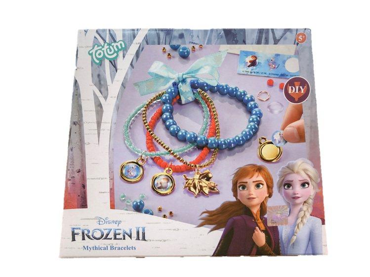 「冰雪奇緣2」手作系列-串珠手鍊組,售價299元。圖/全家便利商店提供
