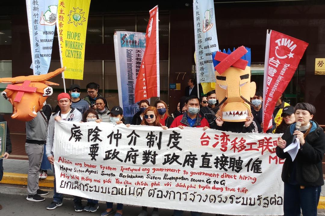 影子/轉移遊行下周日啟動呼籲廢除私人仲介系統