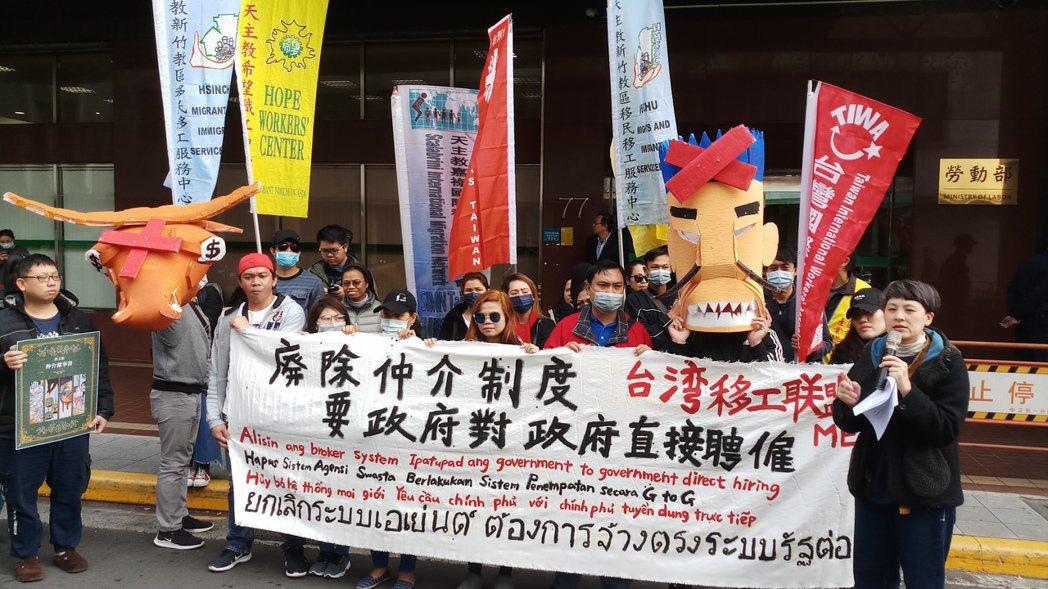 台灣移工聯盟將在下周日(8日)舉辦移工大遊行,呼籲廢除私人仲介制度。今在勞動部前...