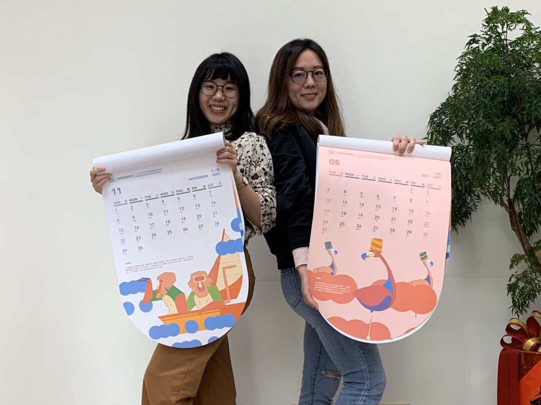 新竹市稅務局配合市立動物園重新開幕,推出動物主題月曆,捐發票兌換。圖/市府提供
