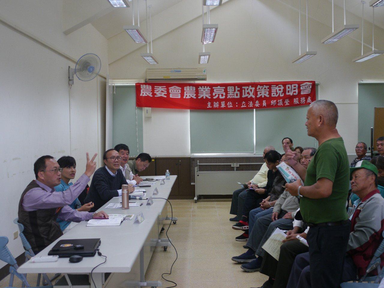 高市立委邱議瑩(左二)舉辦農業座談會,農委會副主委陳添壽(左三)頻率團隊說明相關...