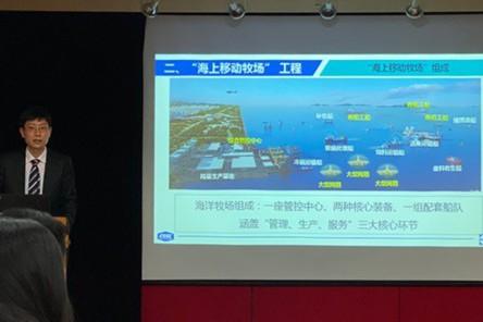 中國將建300個海上移動牧場 每個牧場年產鮭魚逾6千噸