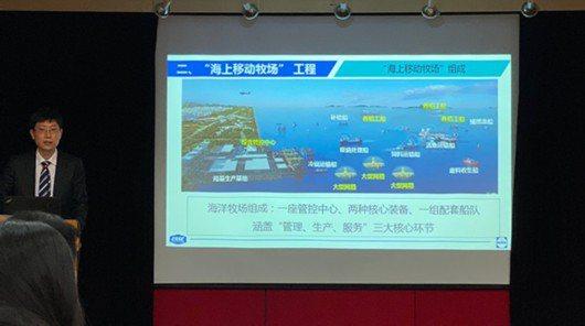 中國船舶及海洋工程設計研究院高級工程師童波指出,「海上移動牧場」工程,進行深遠海...