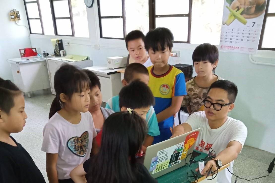 程式教育從小做起! 七年級工程師翻轉偏鄉孩童人生