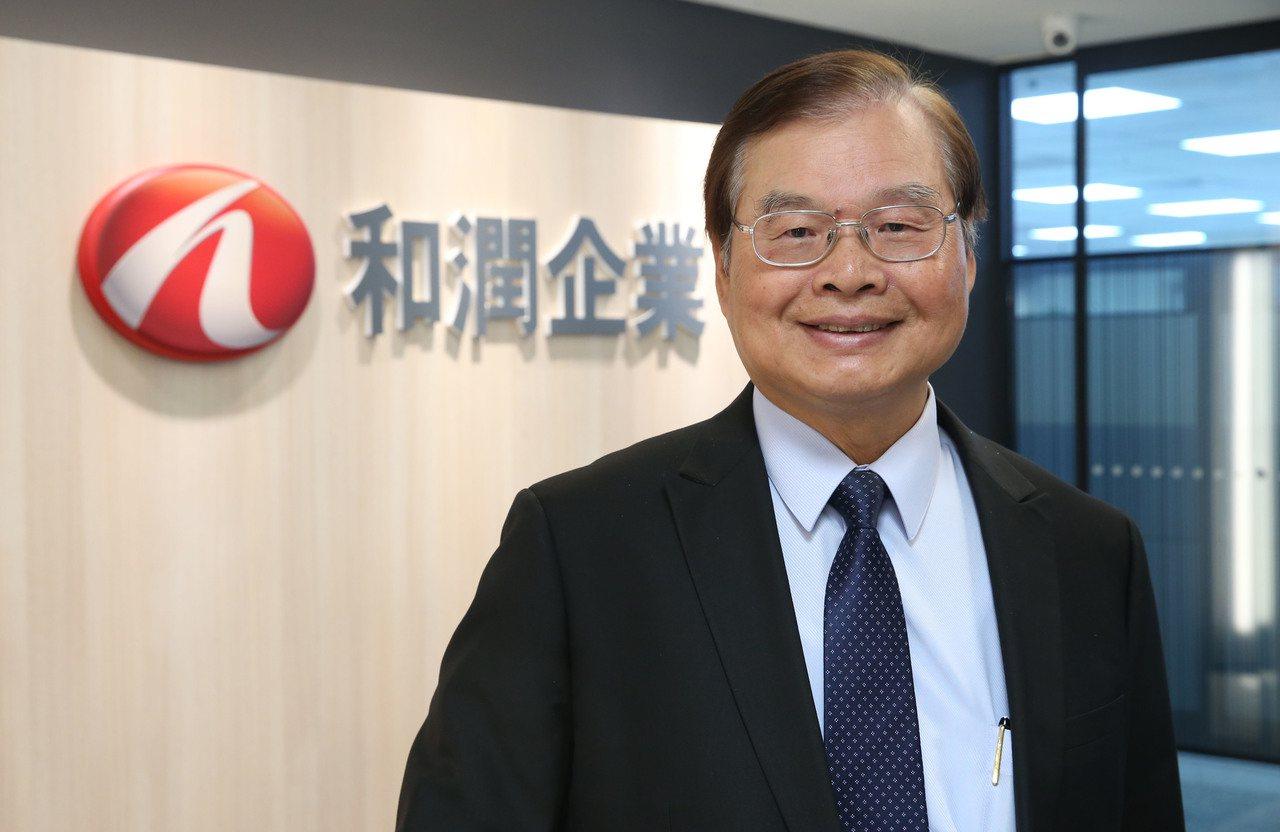 和潤董事長田天明。本報資料照片
