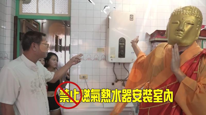 嘉義縣消防局第二大隊日前拍攝一氧化碳中毒宣導影片,提醒民眾室內如有安裝瓦斯熱水器,容易造成一氧化碳中毒。圖/嘉義縣消防局提供