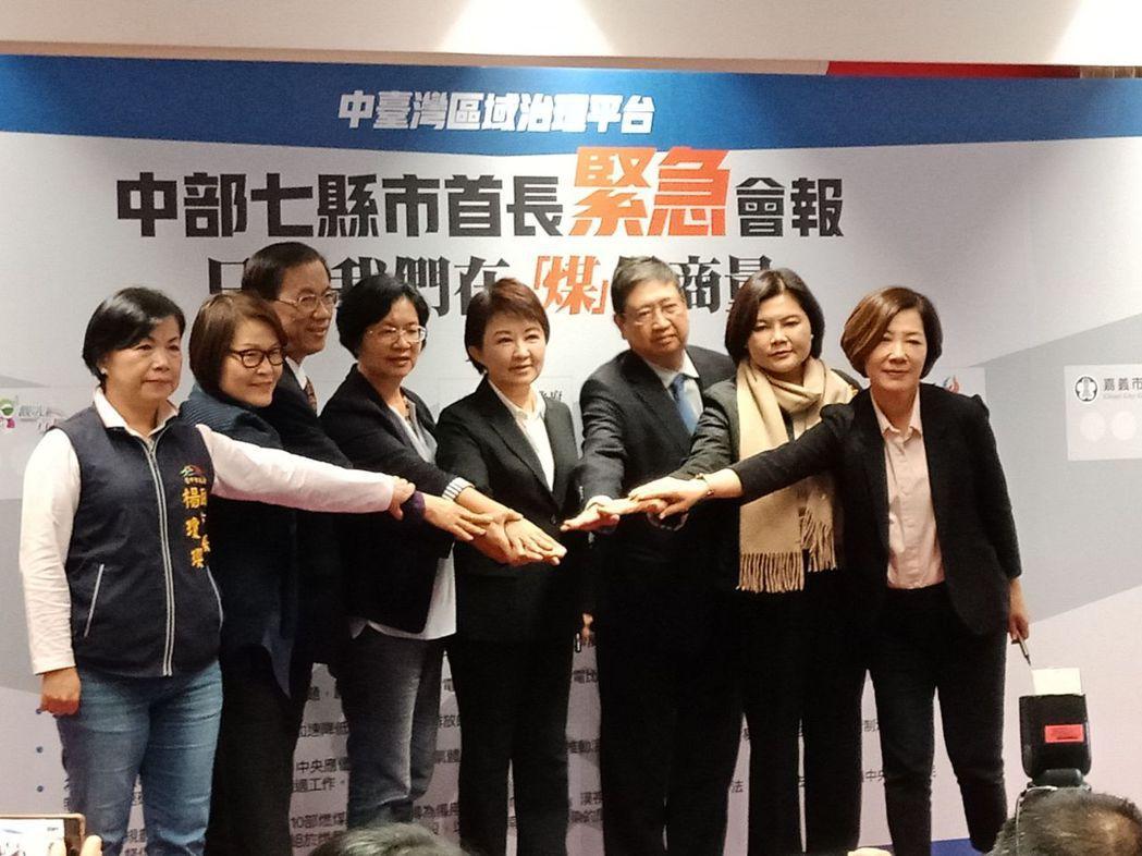 嘉義市副市長陳淑慧(右ㄧ)代表出席中台灣七縣市會議。圖/嘉義市府提供