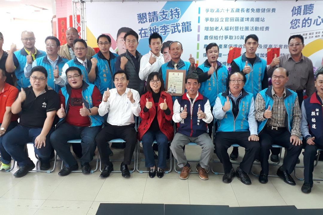 獅子會青商會等許多會友挺李武龍 成立國際社團後援會
