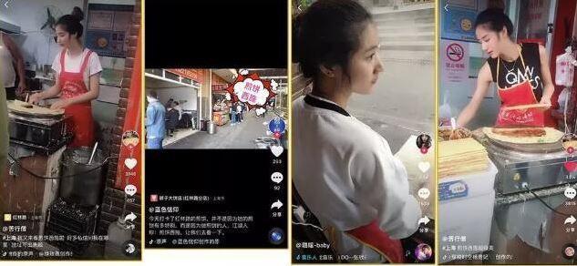 上海「95後」22歲的黃璐瑤,在寶山菜市場賣煎餅,有人說她笑起來像迪麗熱巴,被顧...