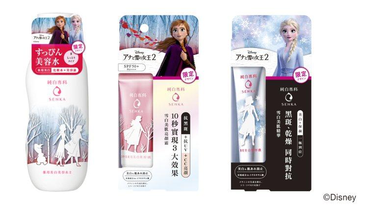 純白專科3款人氣商品換上《冰雪奇緣2》限定包裝,售價380~490元。圖/專科提...