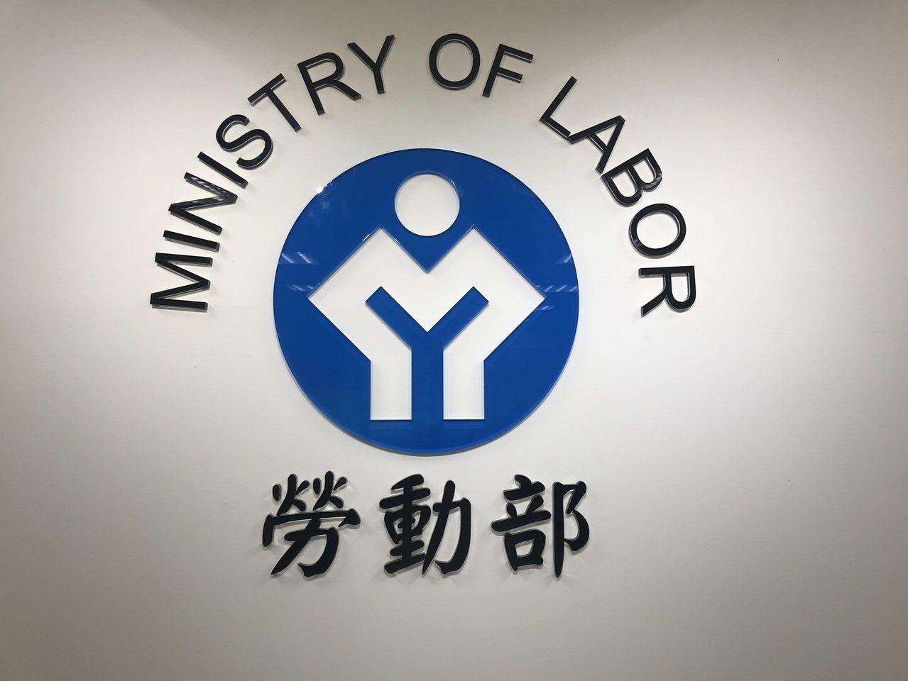 勞動部今公布明年(2020年)第1季就業市場人力需求調查。記者葉冠妤/攝影