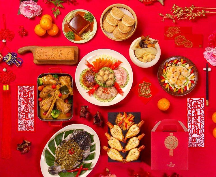 台北花園大酒店2020花開富貴團圓宴外帶年菜。圖/台北花園提供