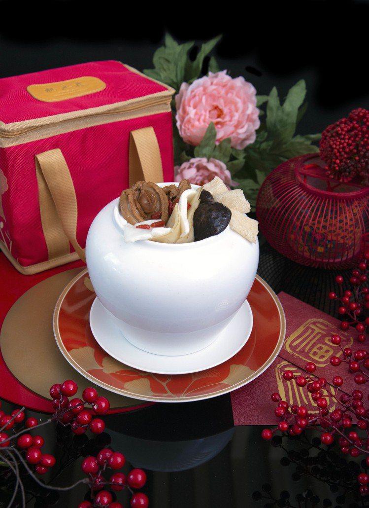 大倉久和大飯店桃花林中華料理的福州佛跳牆。圖/大倉久和提供
