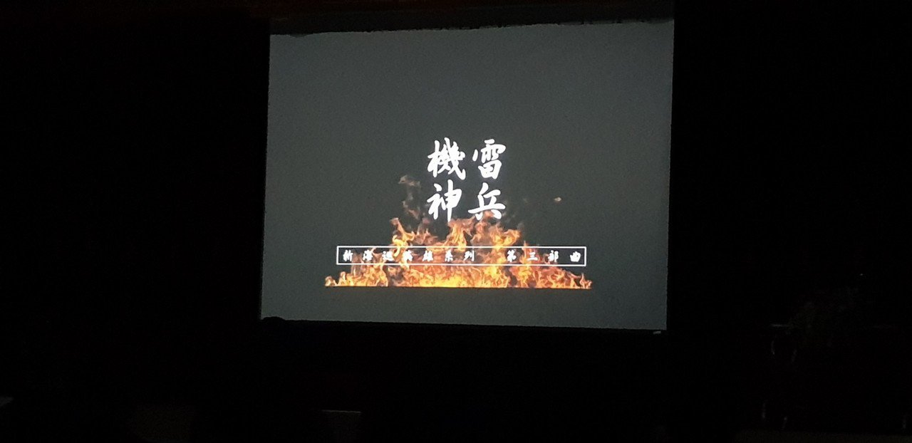 海巡署中部分署今天發表微電影「機雷神兵」,機動雷達車是主角。記者游振昇/攝影