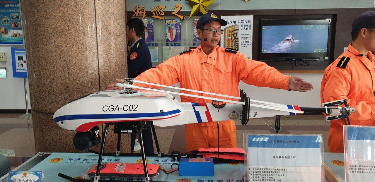 海巡署中部分署今天發表微電影「機雷神兵」,現場也展示無人機。記者游振昇/攝影