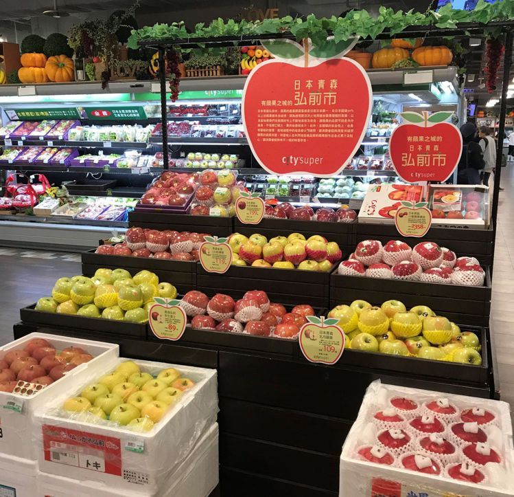 citysuper集結世界各地最受消費者青睞的蘋果品種及蘋果汁、蘋果製品,於12...