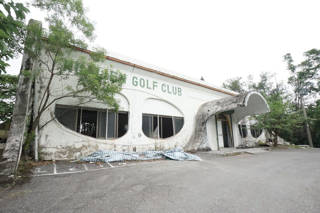 花蓮米崙高爾夫球場招待所,獲縣府登錄為縣定古蹟。記者王燕華/攝影