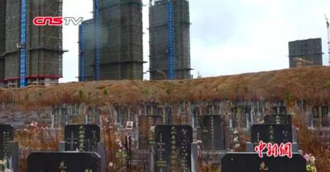 濕地竟變「屍地」!江西南昌一新建案涉嫌虛假宣傳。(中新網)