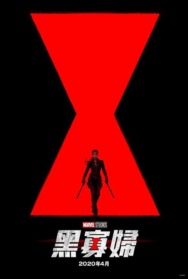「黑寡婦」首張海報。圖/迪士尼提供