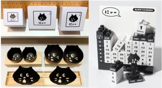 左起NYA-日式陶瓷碗盤 、NYA-公仔積木萬年曆。圖/新光三越提供