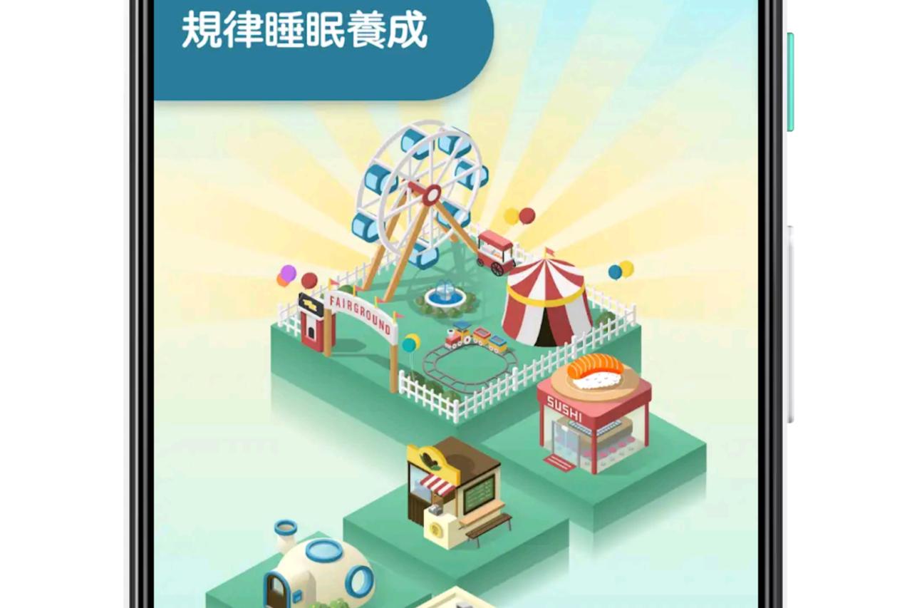 Google Play年度最佳App 台灣「睡眠小鎮」破紀錄