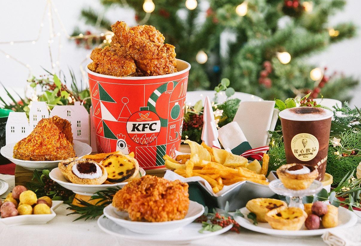 肯德基「椒香麻辣脆雞」罪惡登場 搭香濃可可蛋撻、拿鐵搶攻耶誕大餐