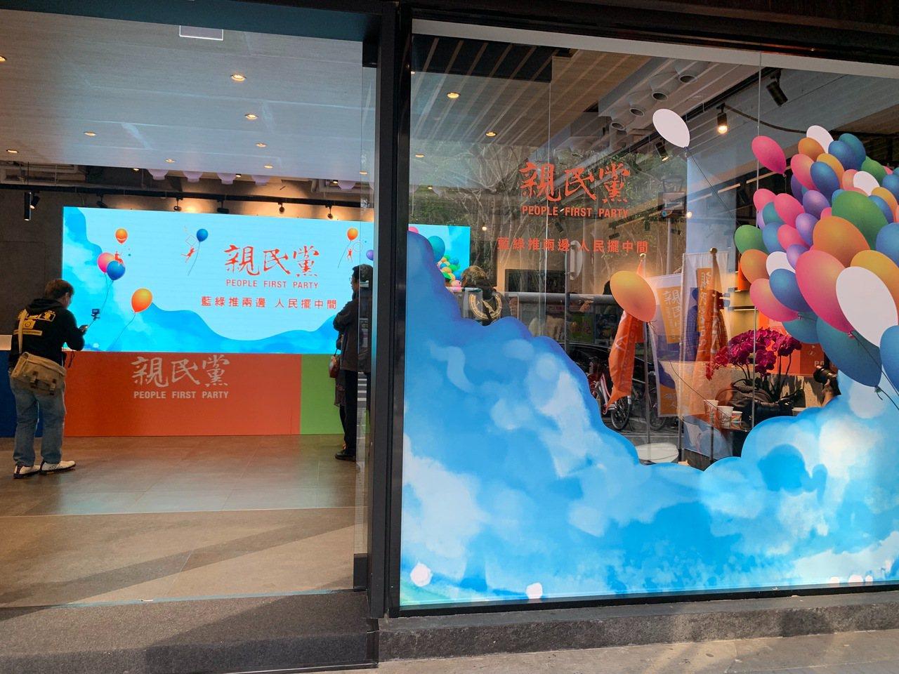 宋楚瑜競選總部選在台北市仁愛路延吉街口的黃金地段,三層樓的空間提供支持者、志工以...