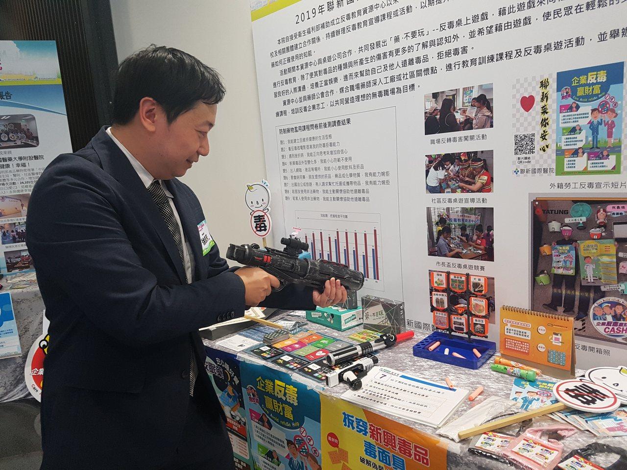 利用各式各樣的毒品宣導教材、遊戲教具宣導反毒。記者楊雅棠/攝影