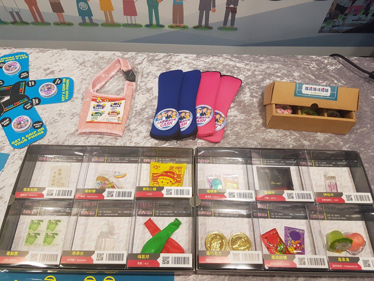 新興毒品可能包裝成郵票、糖果餅乾等,不可不慎。記者楊雅棠/攝影