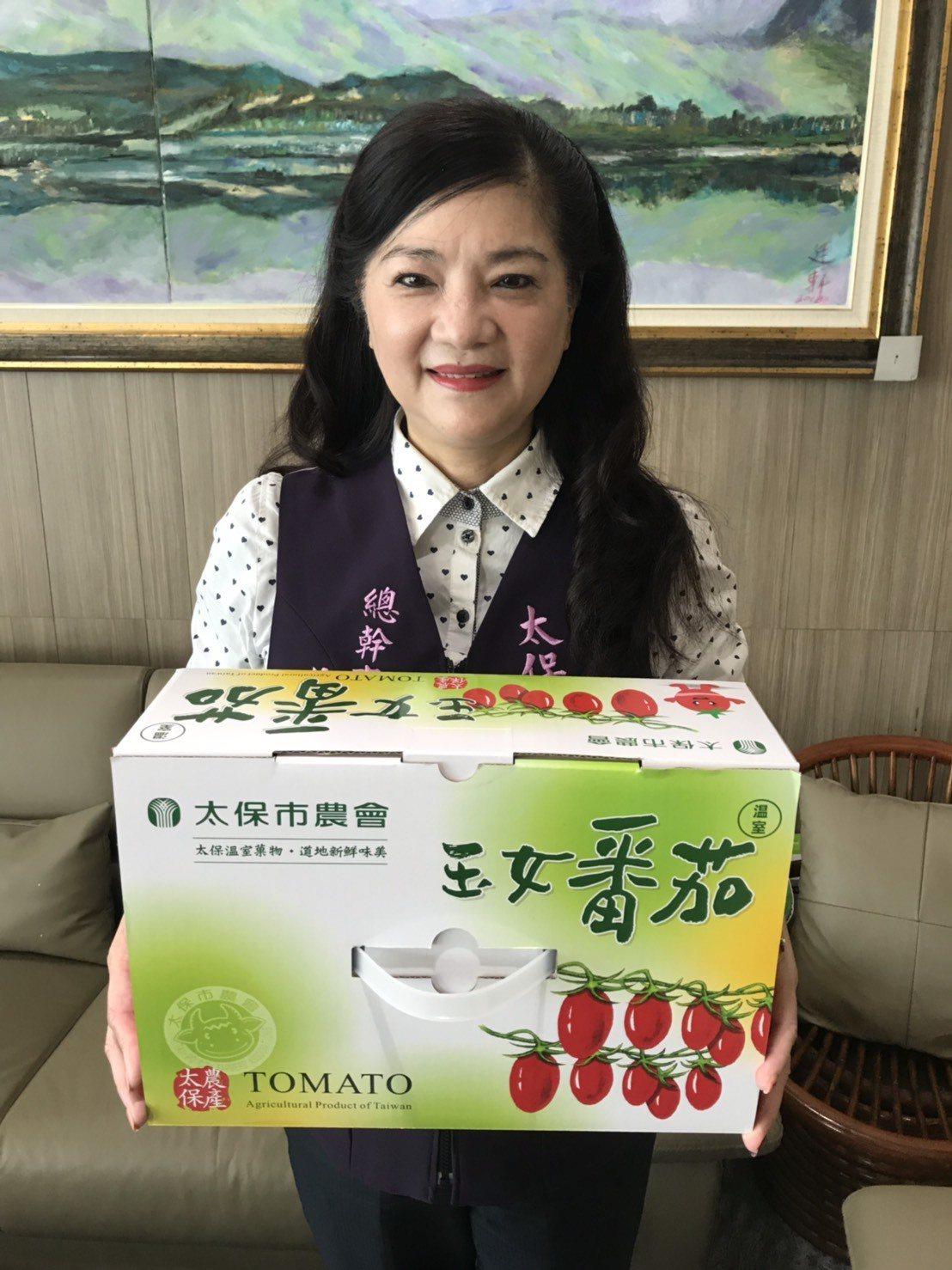 太保市農會總幹事黃麗貞成功將玉女小蕃茄行銷國際,讓世界看見太保。記者黃晴雯/攝影