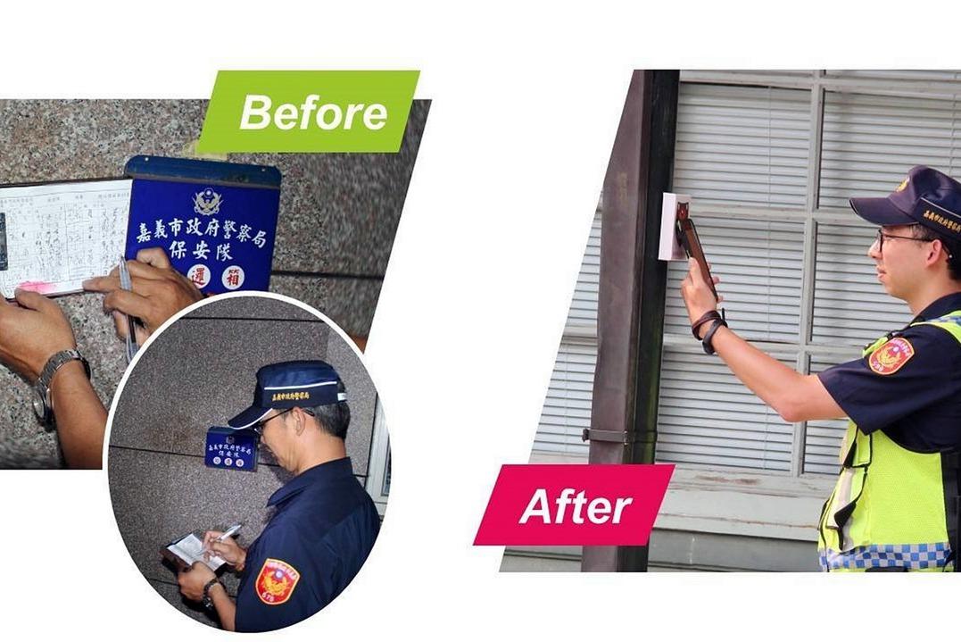 嘉市警局智慧巡邏箱升級 年省10萬張用紙