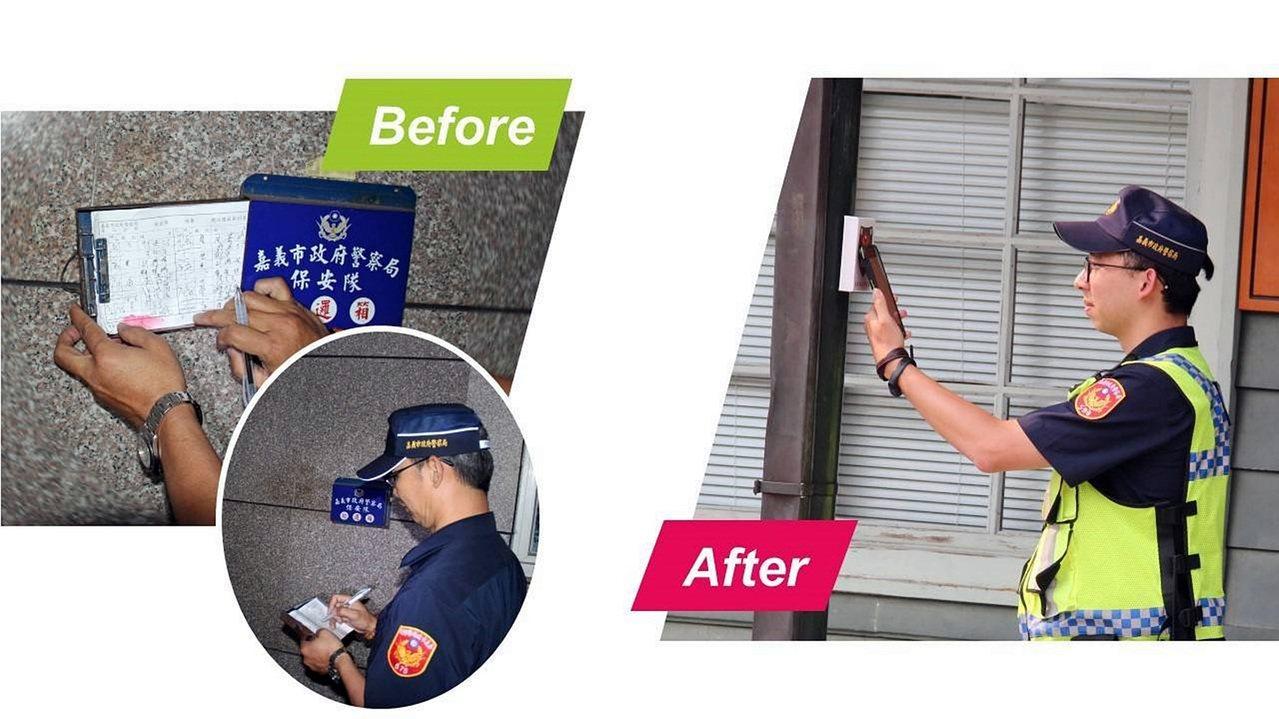 嘉義市警局預定明年上半年要將600組舊巡邏箱,更換為「嘉e巡簽 智慧巡邏箱」。圖...