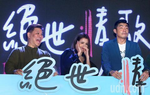 導演王國燊、演員李毓芬、王柏傑、楊千霈與莊晴晴,晚間出席電影「絕世情歌」首映會,大家分享拍戲的過程。啟動儀式時,台上的導演和藝人被突然的噴煙嚇到,反應各異其趣。