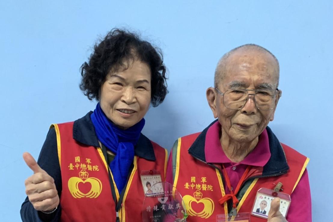 他今年97歲仍快樂中氣十足 因為他堅持做這件事25年